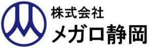 株式会社メガロ静岡